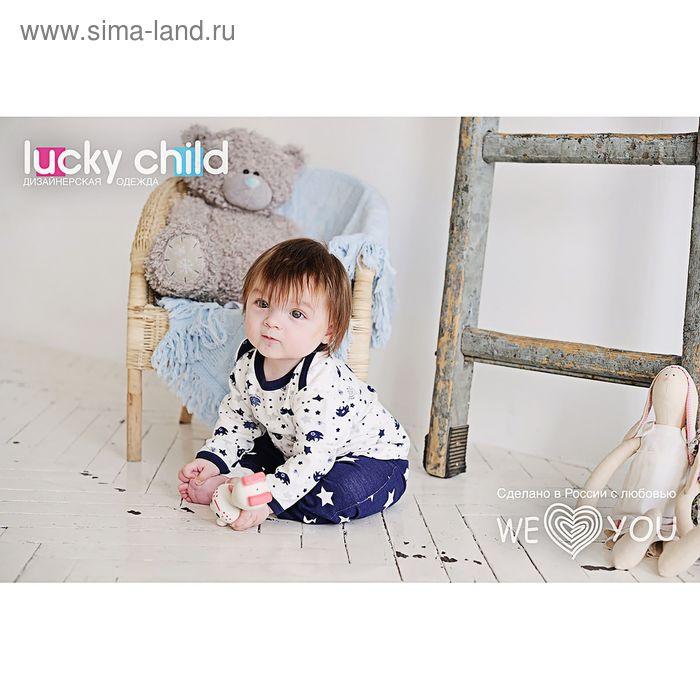 Комплект детский: кофточка 3 шт, рост 74-80 (24) (арт. 30-166)