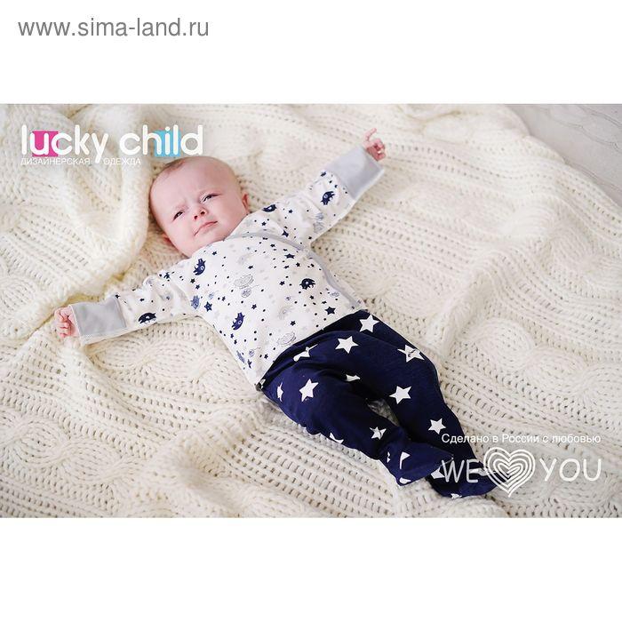 Комплект детский: ползунки 3 шт, рост 68-74 см (22) (арт. 30-164)