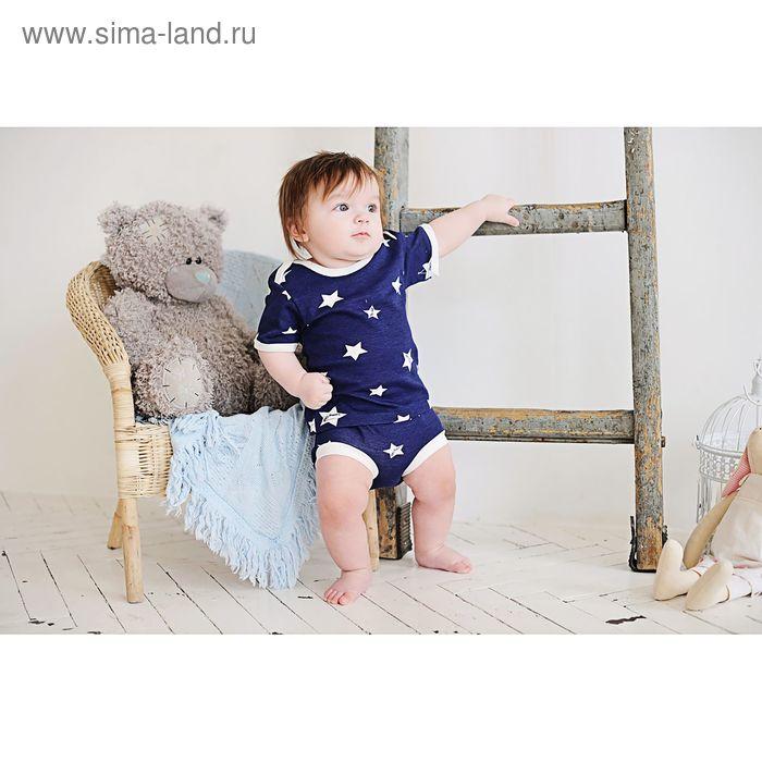 Комплект детский: футболка 3 шт, рост 98-104 см (28) (арт. 30-168)