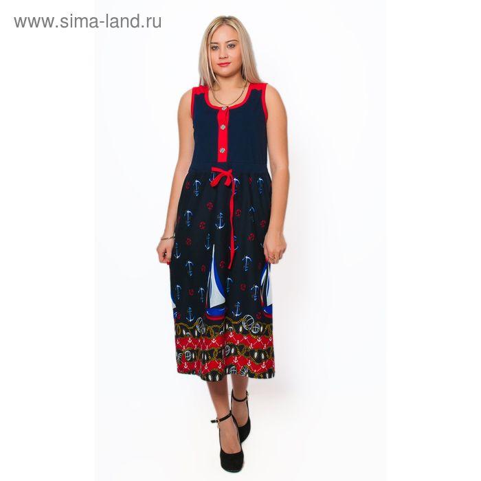 Платье женское В-26 МИКС, р-р 44