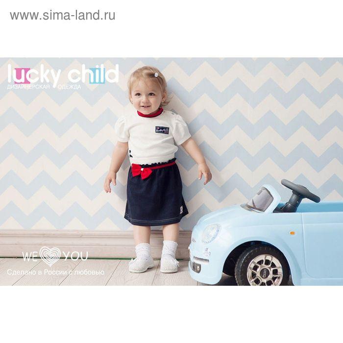 Юбка для девочки, цвет синий, рост 80-86 см (26) (арт. 18-35)
