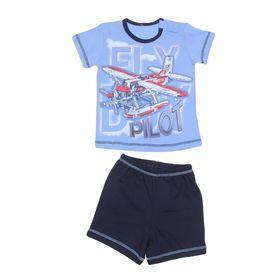 Комплект для мальчика (футболка+шорты), рост 86 см, цвет голубой/синий, принт МИКС (арт. Н001_М)