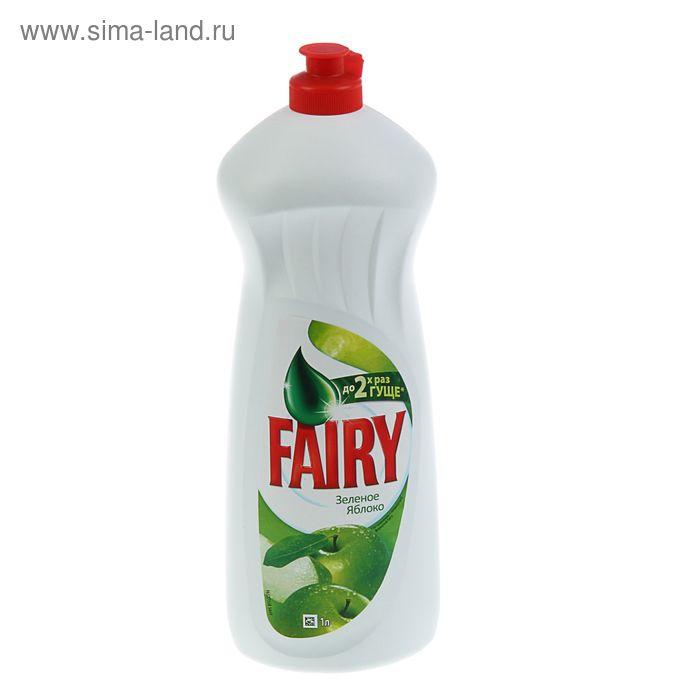 """Средство для мытья посуды FAIRY """"Зеленое яблоко"""", 1 л"""