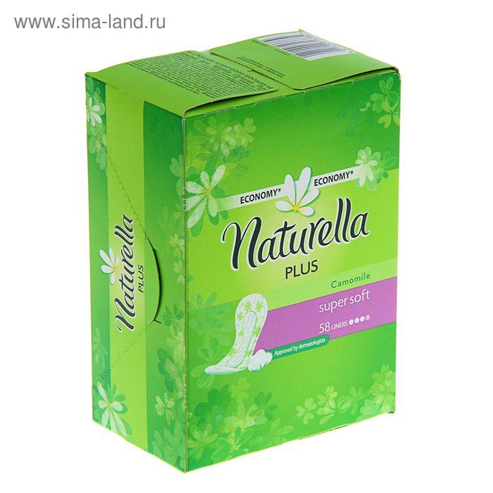 Прокладки ежедневные Naturella Camomile Plus Trio, 58 шт