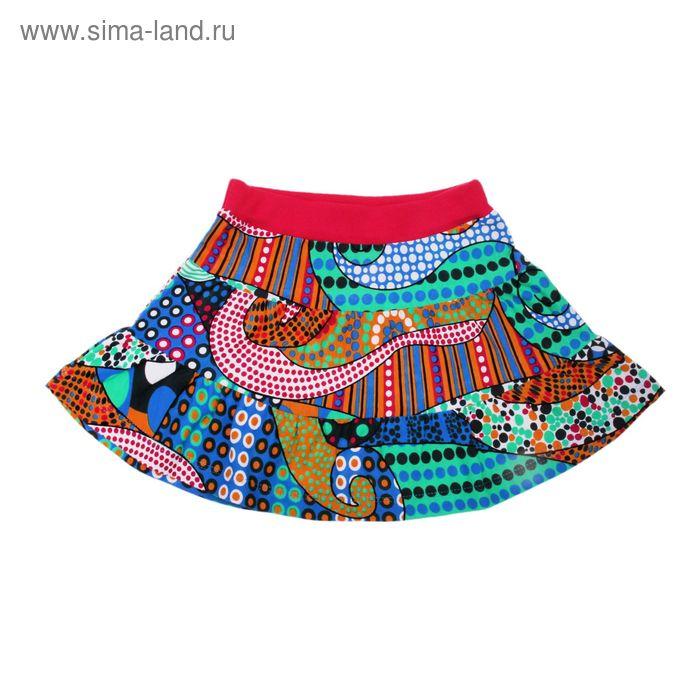 Юбка для девочки, рост 104 см (4 года), цвет МИКС (арт. Л393)