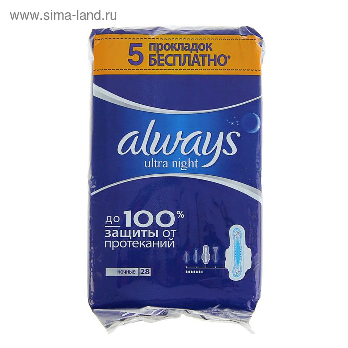 Прокладки «Always» Ultra Light Quatro , 28 шт