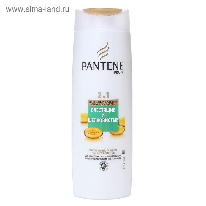 """Шампунь Pantene Pro-V 2в1 """"Гладкий шелк"""", 400 мл"""