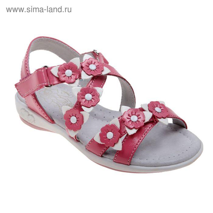 Туфли дошкольные Itop, арт. 43339/11201-2 (ярко розовый) (р. 30)