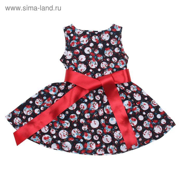 """Платье """"Летний блюз"""", рост 128 см (64), цвет тёмно-синий/бордовый (арт. ДПБ837001н)"""