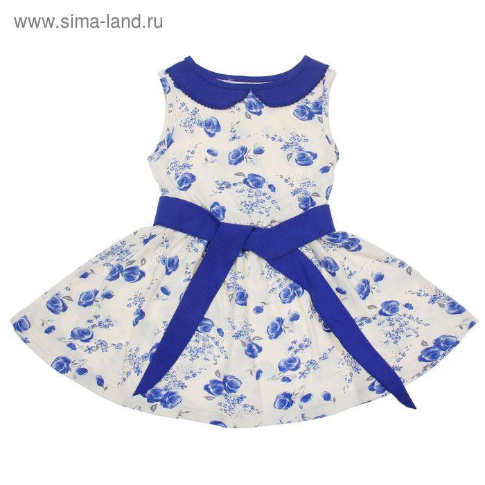 """Платье """"Летний блюз"""", рост 104 см (54), цвет васильковый, гжель (арт. ДПБ918001н)"""
