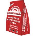 """Ремонтная жаростойкая смесь для печей и каминов """"Печникъ""""  3,0 кг"""
