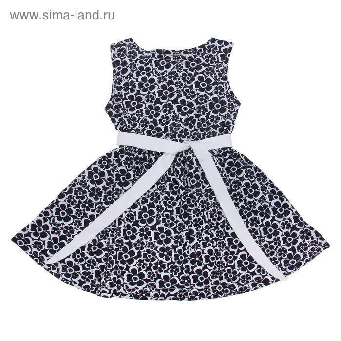 """Платье """"Летний блюз"""", рост 134 см (68), цвет белый (арт. ДПБ913001н)"""