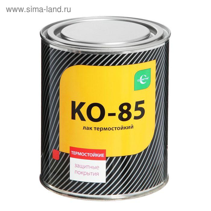 Лак ЦЕРТА КО-85 термостойкий 0,8л ж/б