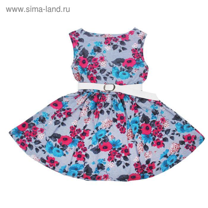 """Платье """"Летний блюз"""", рост 128 см (64), цвет серый, принт вьюнки (арт. ДПБ813001н)"""