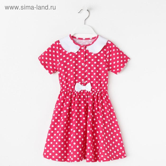 """Платье """"Каникулы"""", рост 98 см (52), цвет малиновый, принт белый горох (арт. ДПК949001н)"""