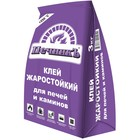 """Клей жаростойкий для печей и каминов """"Печникъ"""" 3,0 кг"""
