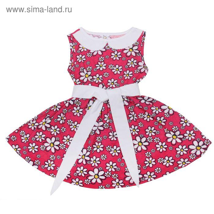 """Платье """"Летний блюз"""", рост 122 см (62), цвет белый/малиновый, принт ромашки (арт. ДПБ918001н)"""