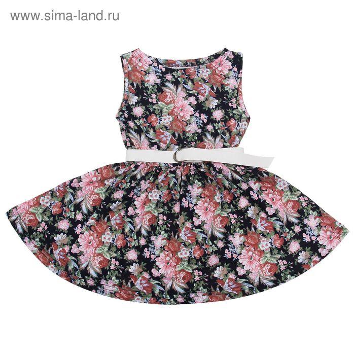 """Платье """"Летний блюз"""", рост 128 см (64), цвет тёмно-синий, принт розовые цветы (арт. ДПБ813001н)"""