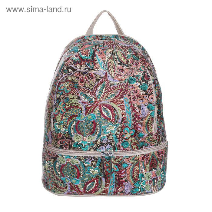 """Рюкзак молодёжный на молнии """"Огурцы"""", 1 отдел, 1 наружный карман, цветной"""