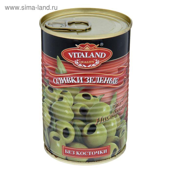 "Оливки без косточки ТМ ""VITALAND"", 300 г"