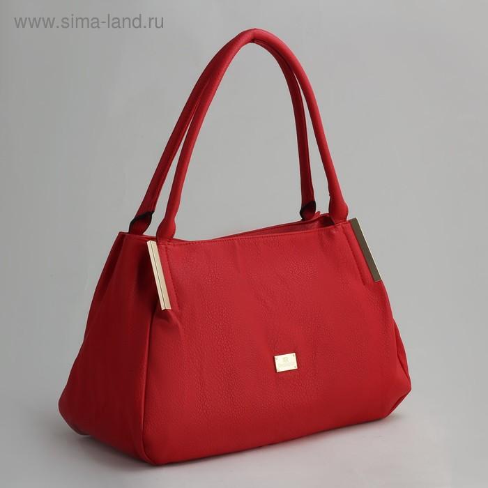 Сумка женская на молнии, 1 отдел, 1 наружный карман, красная