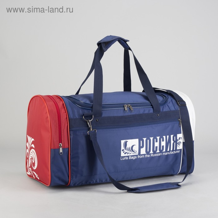 """Сумка спортивная на молнии """"Патриот"""", 3 отдела, 1 наружный карман, синяя"""