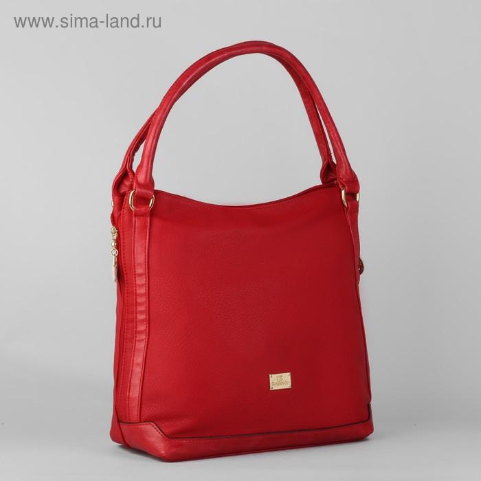 Сумка женская на молнии, 1 отдел с расширением, 1 наружный карман, красная