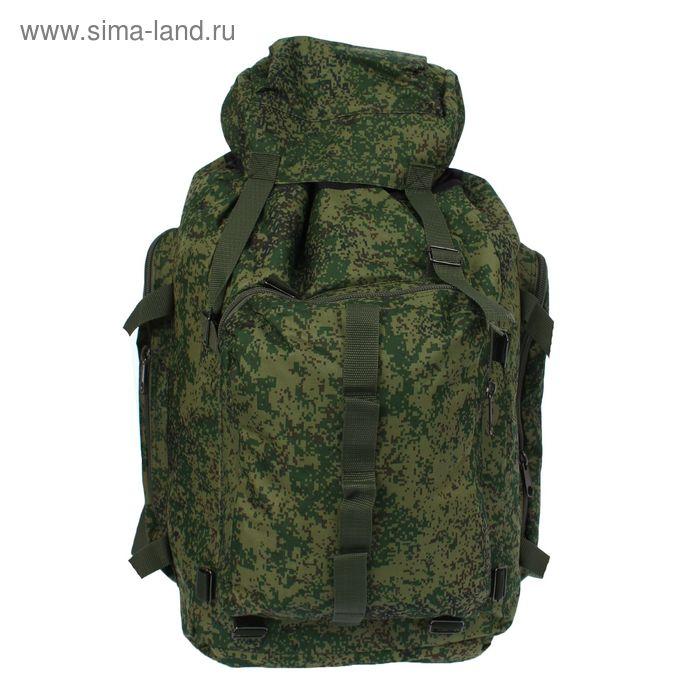 """Рюкзак туристический на молнии """"Егерь"""", 1 отдел, 3 наружных кармана, объём - 50л, цвет хаки"""