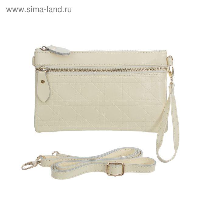 Клатч на молнии, 1 отдел с перегородкой, 1 наружный карман, с ручкой, длинный ремень, белый