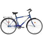"""Велосипед 28"""" Altair City high 28, 2017, цвет синий, размер 19"""""""
