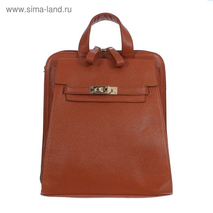 Рюкзак молодёжный на молнии, 2 отдела с расширением, 1 наружный карман, коричневый