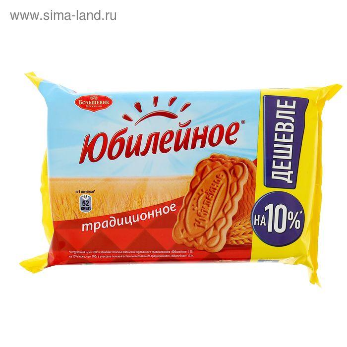 """Печенье """"Юбилейное"""", Традиционное, 313 г"""