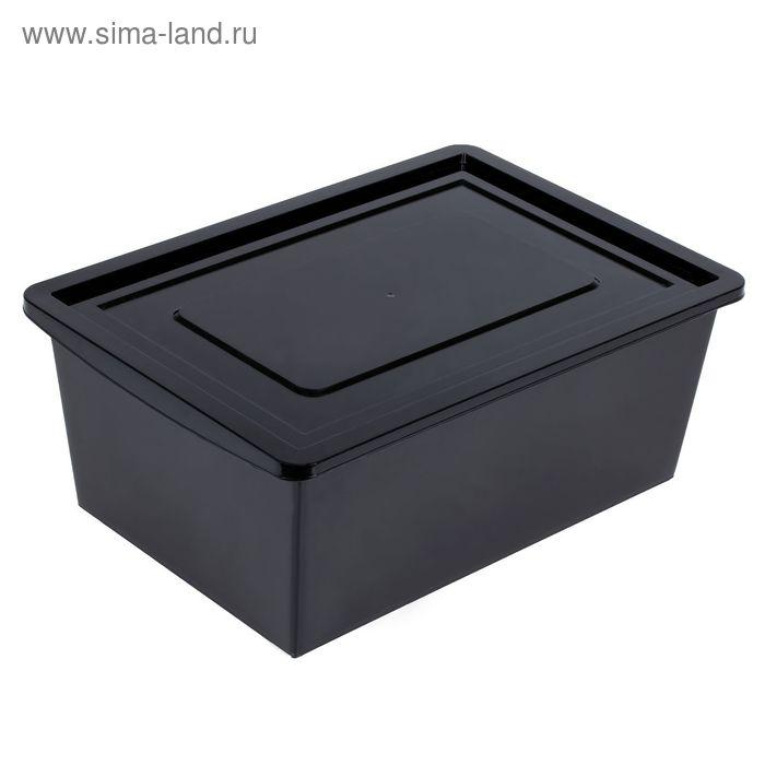 Ящик универсальный для хранения с крышкой, объем 30 л. цвет чёрный