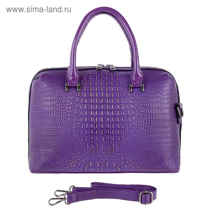 Сумка женская на молнии, 1 отдел, 1 наружный карман, длинный ремень, фиолетовая