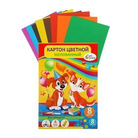 """Картон цветной А4, 8 листов, 8 цветов """"Кот и Пёс"""", мелованный, плотность 220г/м2"""