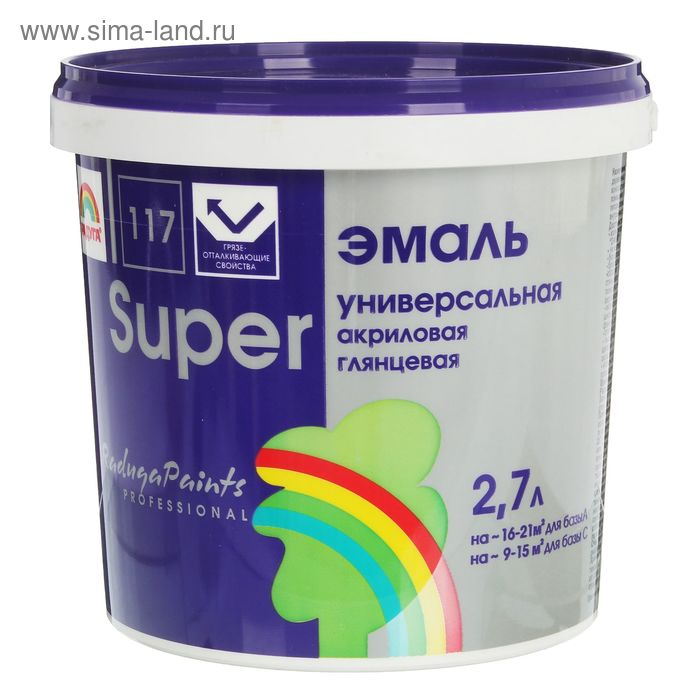 "Эмаль универсальная 117 ""Супер"", база А 2,7 л"