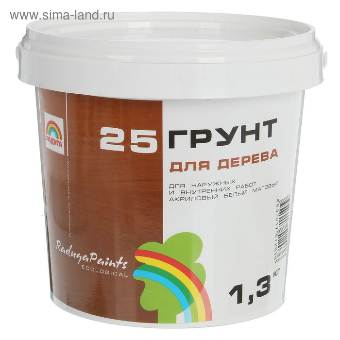 Грунт для дерева акриловый, белый, матовый для наружных и внутренних работ 1,3 кг