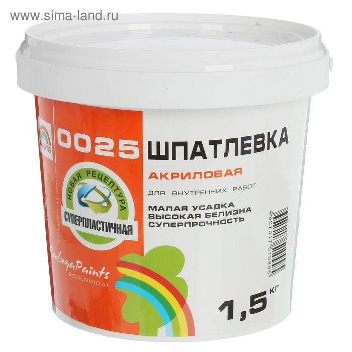 Шпатлевка акриловая для внутренних работ 1,5 кг