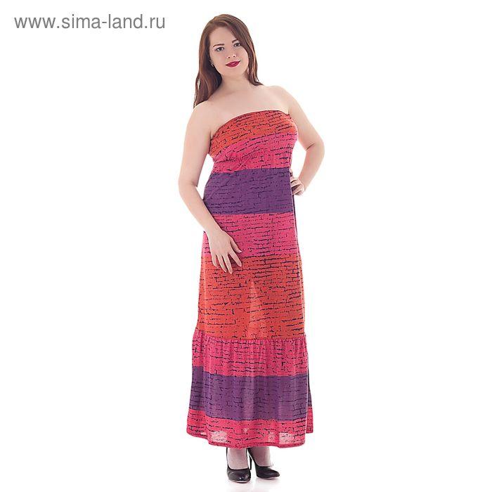 Сарафан женский, цвет ягодный, размер 48 (арт. 208ХВ1227)