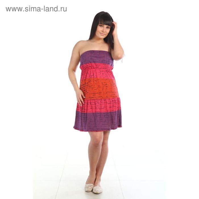 Сарафан женский, цвет ягодный, размер 48 (арт. 208ХВ1228)