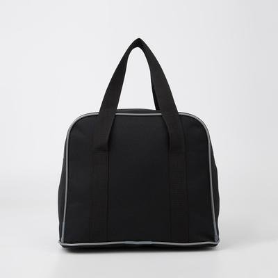 Сумка дорожная на молнии, 1 отдел, наружный карман, цвет чёрный