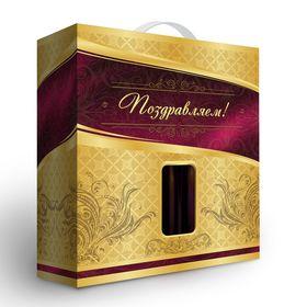 """Коробка подарочная """"Для всего!"""" с ручкой и окном, 28,5х33х14 см"""