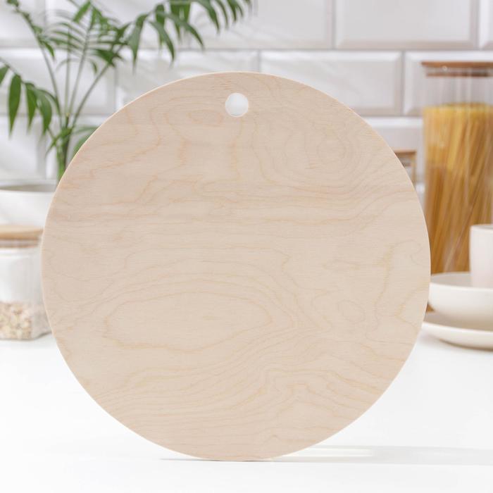 """Доска разделочная круглая 30 см """"Натуральное дерево"""", толщина 0,8 см"""