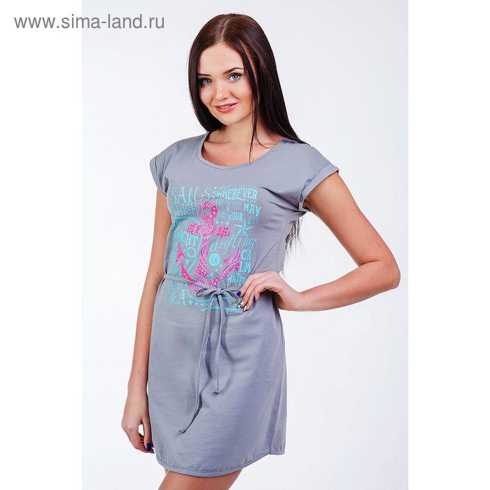Платье женское, размер 52 (арт. 8520)