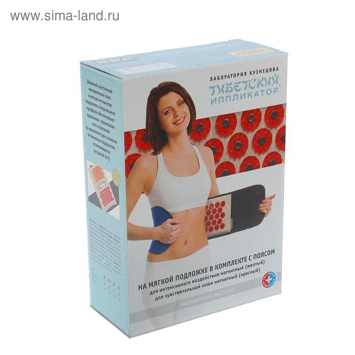 """Массажёр-аппликатор медицинский """"Тибетский"""" на мягкой подложке, в комплекте с поясом, размер ХL"""