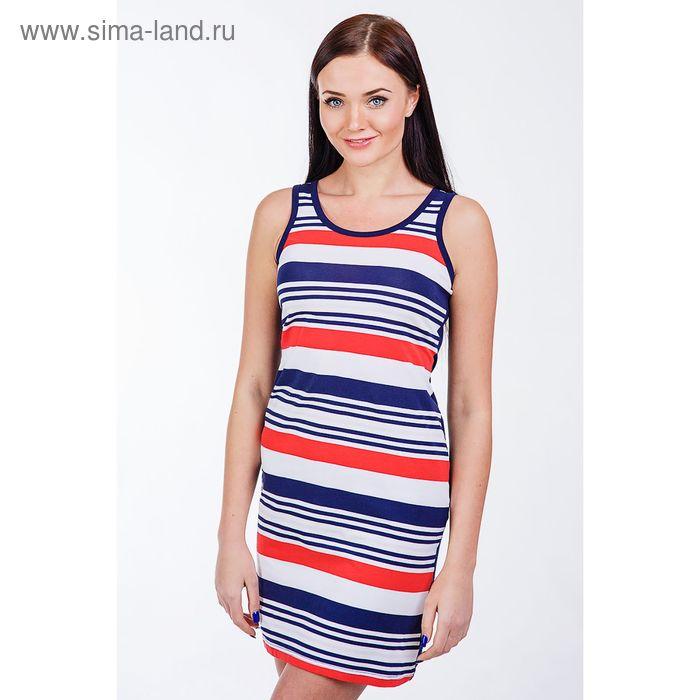 Платье женское, размер 48 (арт. 8534)