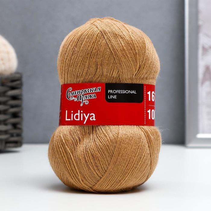 Пряжа Lidiya (ЛидияПШ) 50% шерсть, 50% акрил 1613м/100гр (28 песочный)