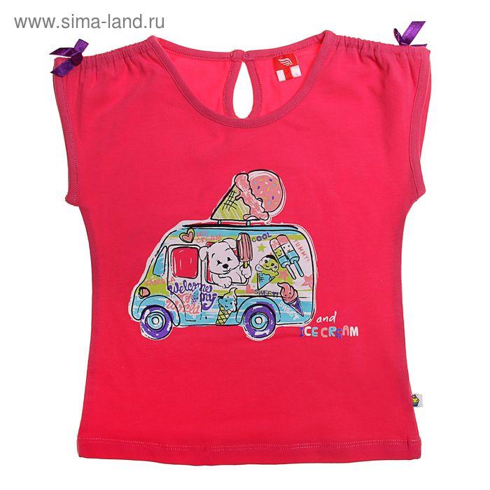 Футболка для девочки, рост 104 см, цвет розовый (арт.CSK 61321 (120))