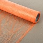 Сизофибер матовый, персиковый, 50 см х 5 м
