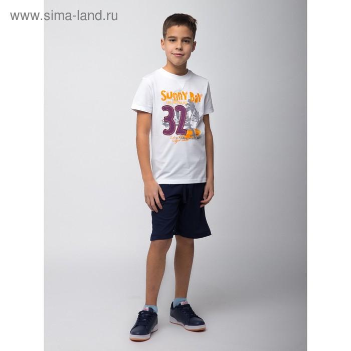 Шорты для мальчика, рост 128 см, цвет тёмно-синий (арт.CSJ 7500 (124))